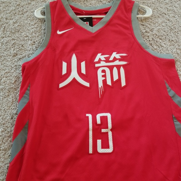 purchase cheap b74f3 1b906 James Harden City Jersey NWT